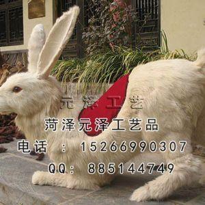 亚博app官方下载兔子