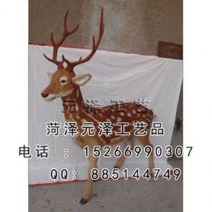 亚博app官方下载鹿