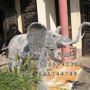 亚博app官方下载大象