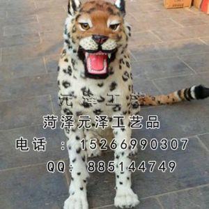 亚博app官方下载豹子
