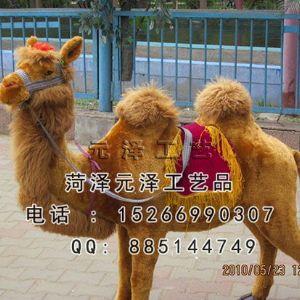 亚博app官方下载骆驼