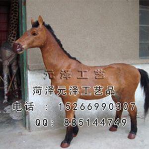 亚博app官方下载马