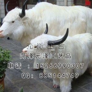 亚博app官方下载牛