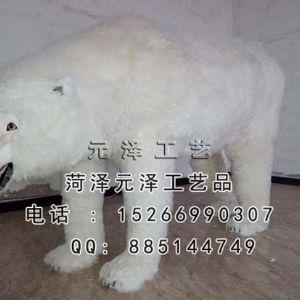 亚博app官方下载熊
