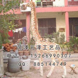 亚博app官方下载长颈鹿
