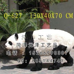 亚博app官方下载熊猫