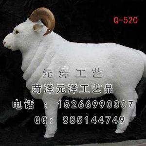 亚博app官方下载羊