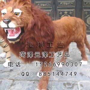 亚博app官方下载狮子