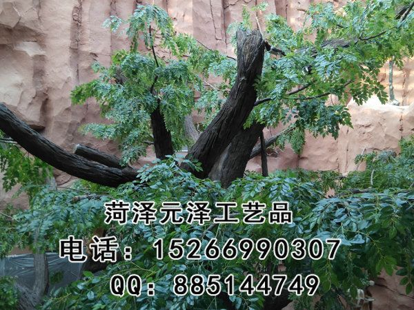 微信图片_20171114133356.jpg