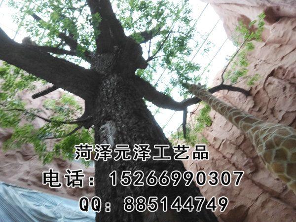 微信图片_20171114133402.jpg