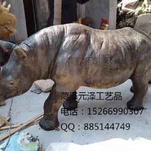 亚博app官方下载犀牛