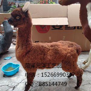 亚博app官方下载羊驼