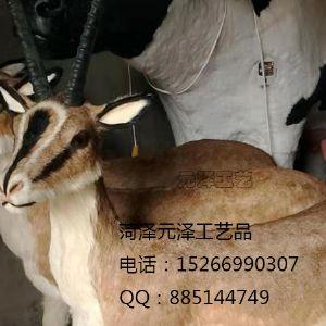 亚博app官方下载羚羊