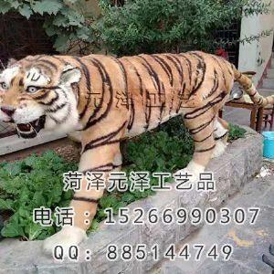 亚博app官方下载老虎